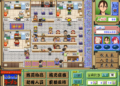 descargar Ramen PC gratis full o comprar oficial key barata 4